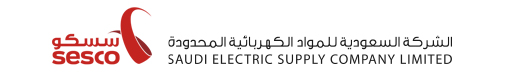Saudi Electric Supply Company Limited